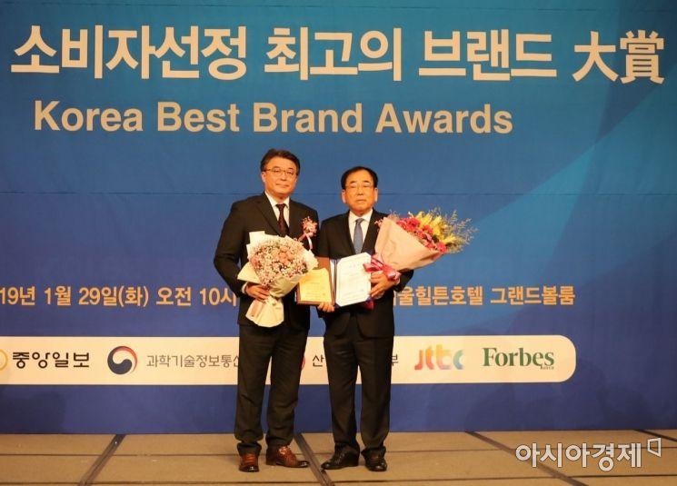 영광모싯잎송편, 소비자선정 최고의 브랜드 대상 수상