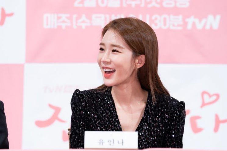 tvN 새 수목드라마 '진심에 닿다'에 출연하는 유인나. 사진=tvN