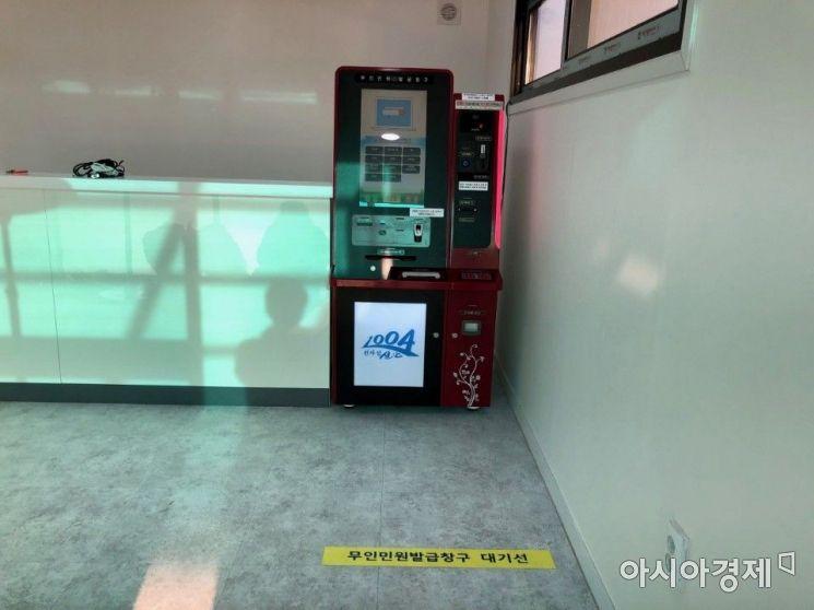 신안군, 암태 남강항 여객선터미널 내 '무인민원발급기' 긴급 설치