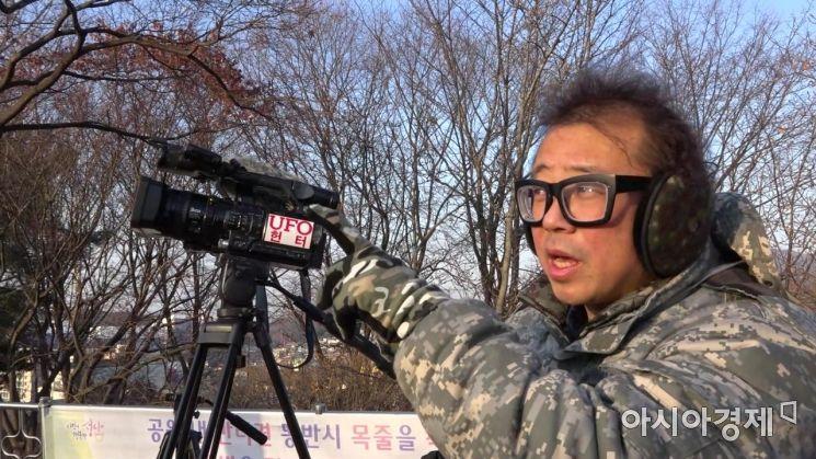 대표적인 국내 UFO헌터로 알려진 허준(48) 씨는 매일 3~4시간씩 경기도 성남, 서울 광화문, 경기도 가평 등지를 오가며 UFO포착을 기다리는 일을 수년째 계속해오고 있다. 사진 = 최종화 PD