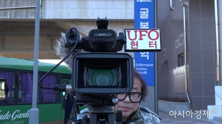 """카메라와 함께 주요 UFO 출몰 지역을 누비는 그는 """"늘 확률은 50%""""라면서도 매일 꼬박 3~4시간 UFO 기다리는 일을 멈추지 않고 있다. 사진 = 최종화PD"""