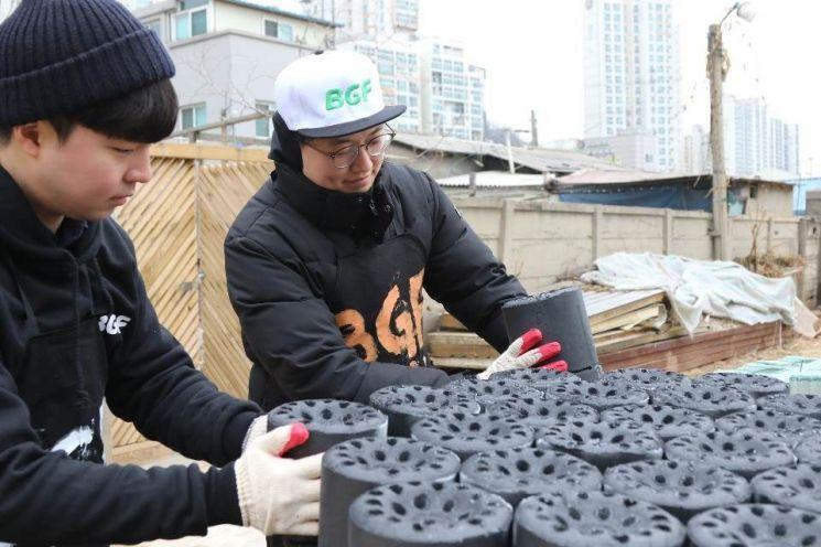 BGF, 서울 구로구서 '사랑의 연탄 나눔' 활동