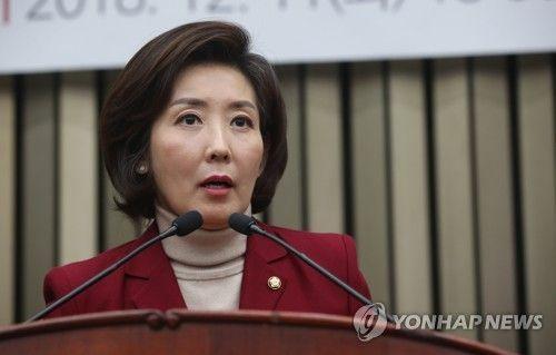 나경원 자유한국당 원내대표.사진=연합뉴스