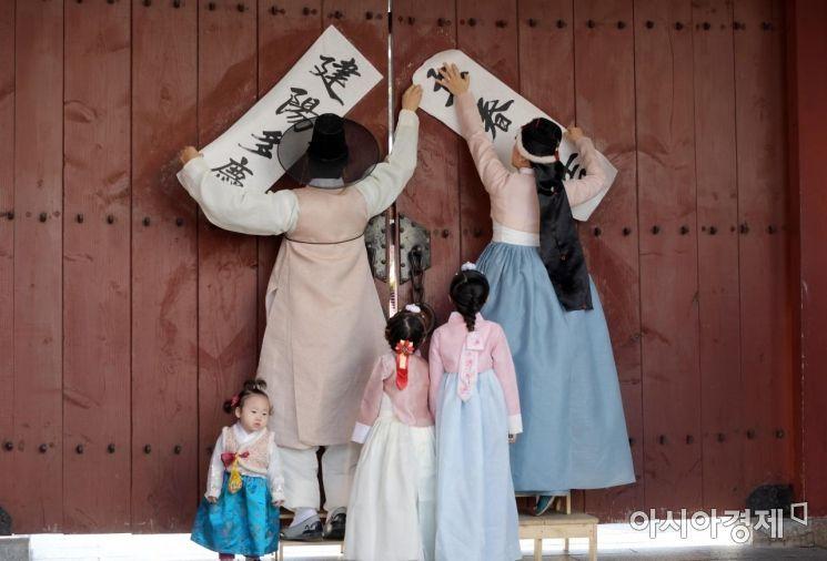 [포토]오늘은 봄의 길목 '입춘'