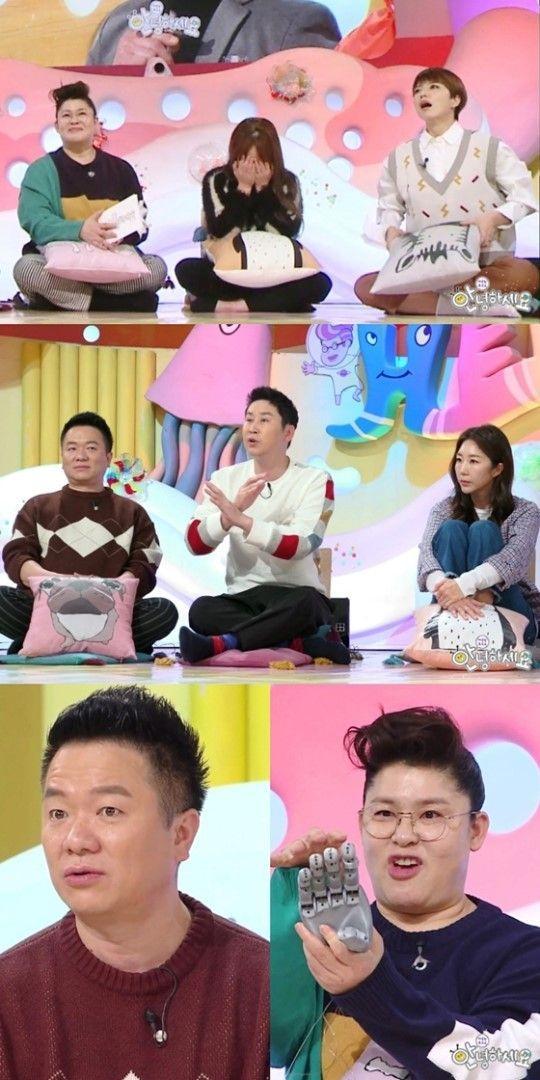 사진=KBS2 예능프로그램 '안녕하세요'
