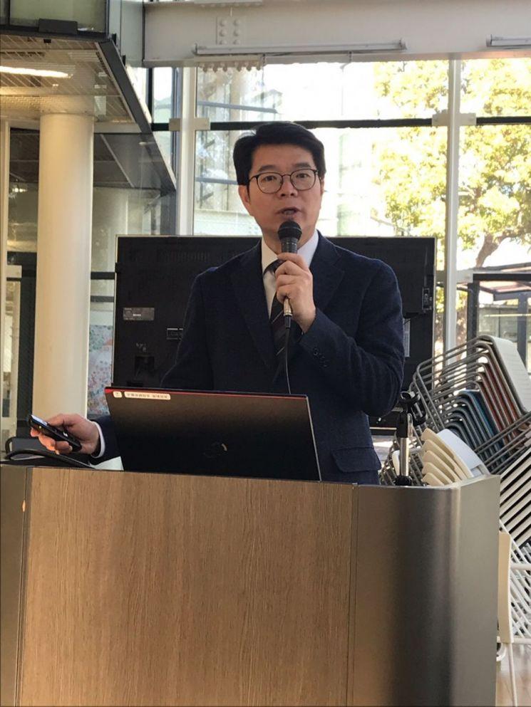 정원오 성동구청장이 지난 3일 오후 오사카시립대에서 열린 포럼에서 성동구가 추진하는 '스마트포용도시' 사례를 발표했다.
