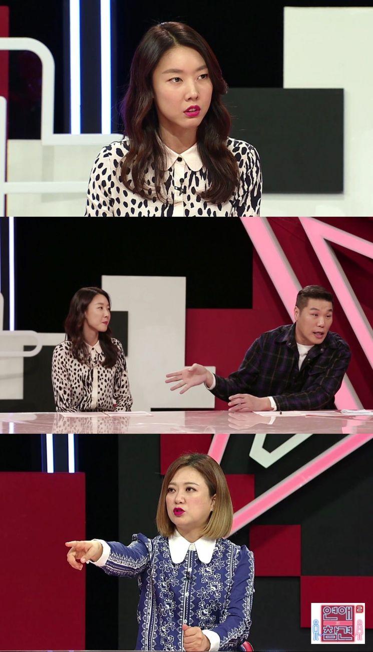 '연애의 참견2' 모델 한혜진 / 사진=KBS Joy