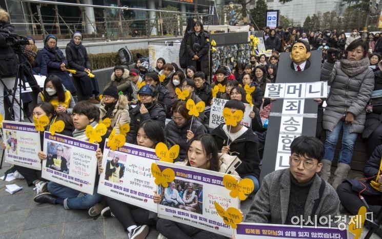 [포토]제1373차 정기수요시위 개최