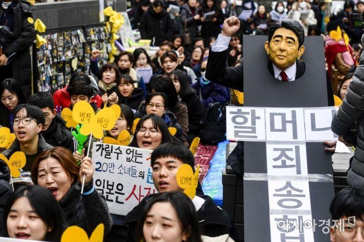 [포토]정기수요시위 개최