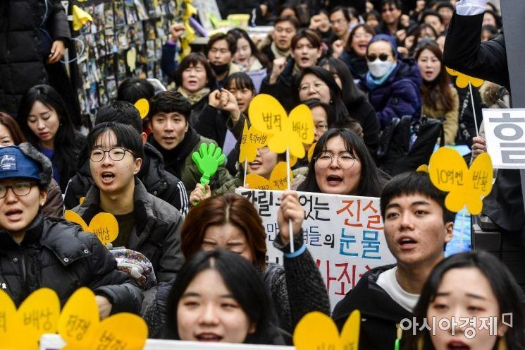 [포토]일본 정부 공식 사죄 촉구하는 시민들