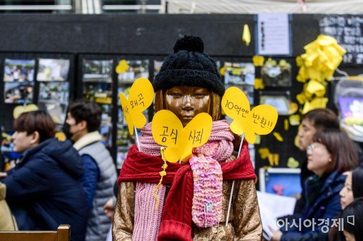 [포토]설 연휴에 열린 '정기수요시위'