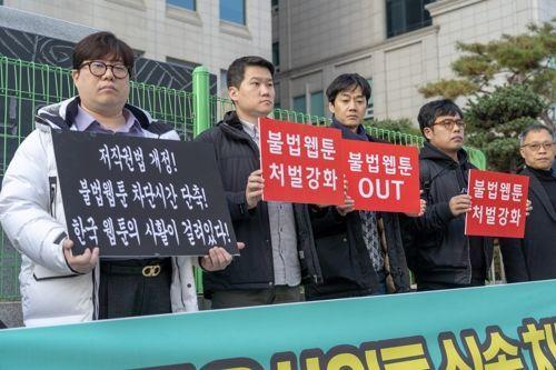지난해 11월 방송통신심의위원회를 항의방문한 웹툰ㆍ만화가 단체. 이들은 불법복제물에 대해 접속차단 기간을 줄인 저작권법 개정안을 빨리 통과시켜야 한다고 주장했다.<이미지출처:연합뉴스>