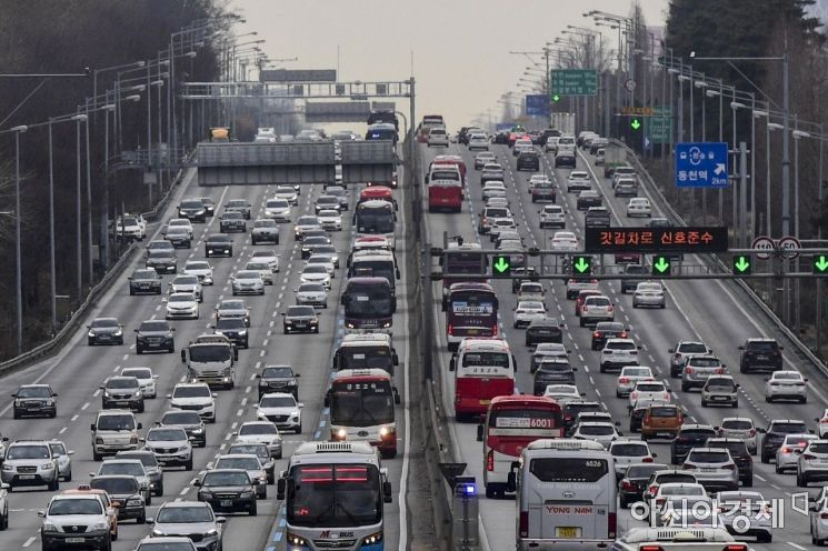 [포토]서울요금소로 몰리는 귀경차량