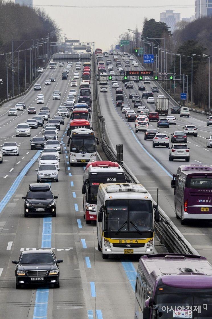 [포토]서울요금소로 이동하는 귀경차량