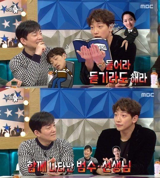 사진= MBC '라디오스타' 화면 캡처