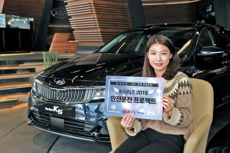 기아자동차가 다음달 31일까지 K시리즈 구매 고객을 대상으로 '2019 안전운전 프로젝트'를 실시한다.(사진=기아차 제공)