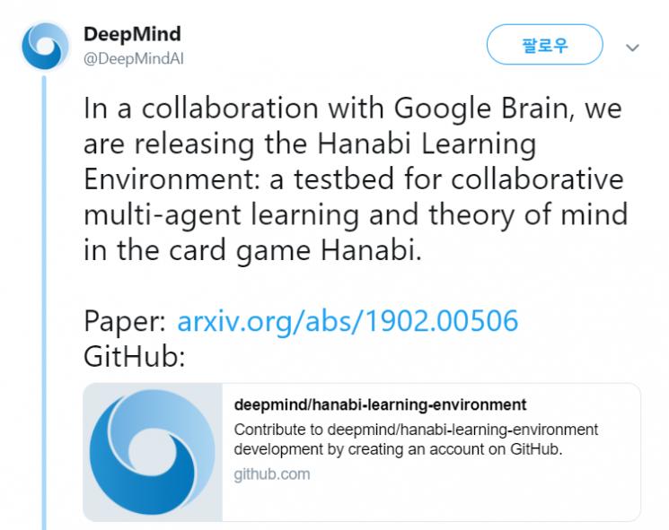 하나비 연구 결과를 공개한 딥마인드(사진=딥마인드 트위터 캡처).