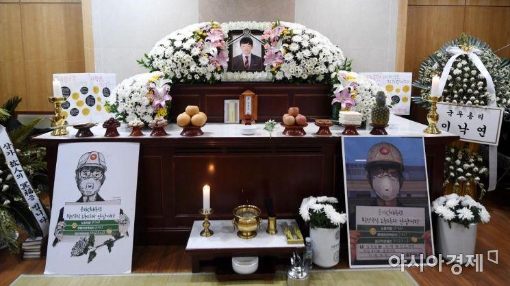 [포토] 서울대병원 장례식장에 마련된 고 김용균씨 빈소