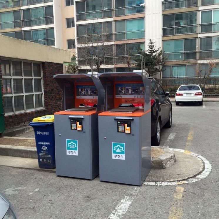 무선인식 음식물쓰레기 종량기