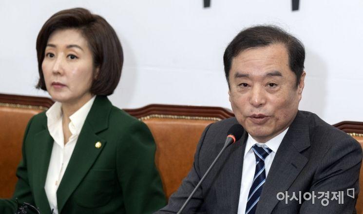 [포토] 발언하는 김병준 위원장