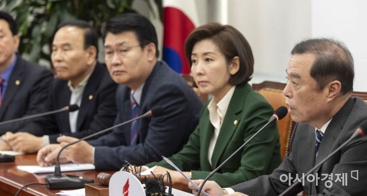 [포토] 자유한국당, 비상대책위원회의