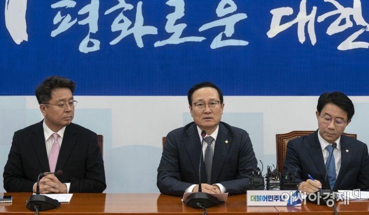 [포토] 발언하는 홍영표 민주당 원내대표