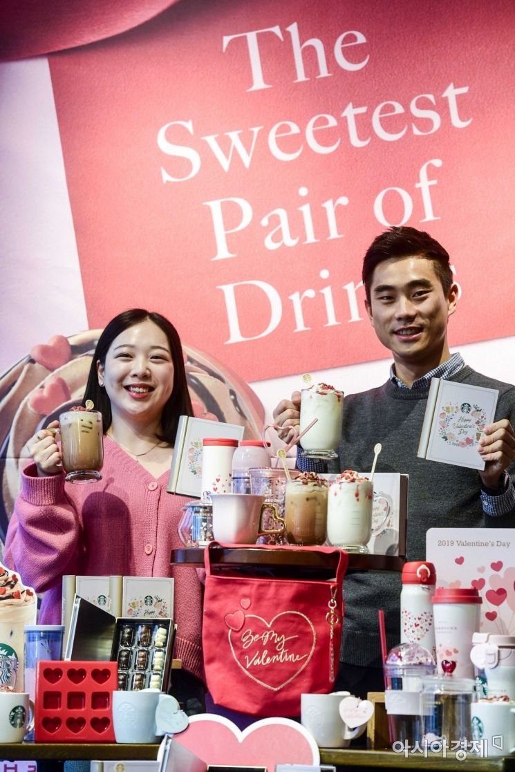 [포토]스타벅스, 밸런타인 데이 신규 음료 출시