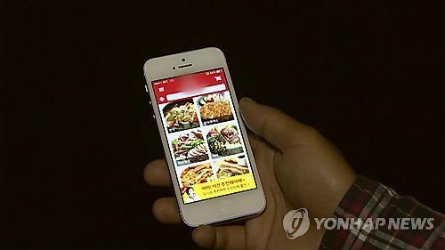 배달앱. 사진=연합뉴스