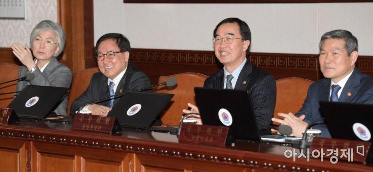 [포토]국무회의, 미소 가득