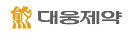 """대웅제약, 올해 잇단 낭보 기대...""""주가 더 간다"""""""