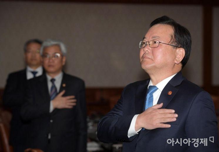 [포토]국무회의 참석한 김부겸