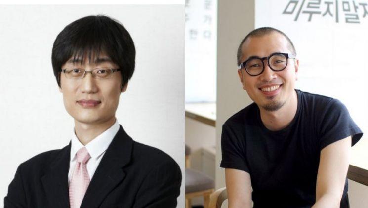 (왼쪽부터)이해진 네이버 글로벌투자책임자(GIO), 김봉진 우아한형제들 대표