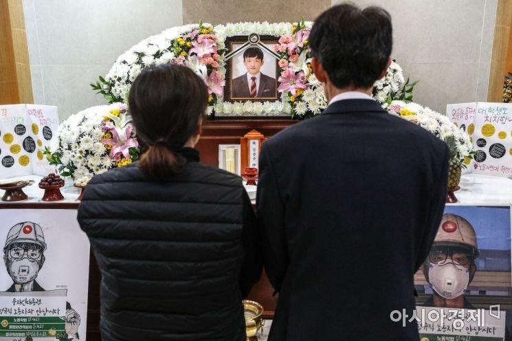 [포토] '아들아...' 영정사진 바라보는 故 김용균 어머니와 아버지