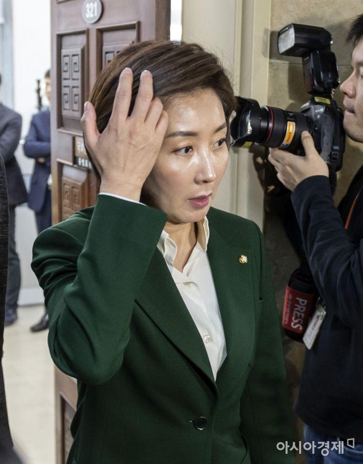 """[포토] """"원내대표 회동 성과 없습니다"""""""