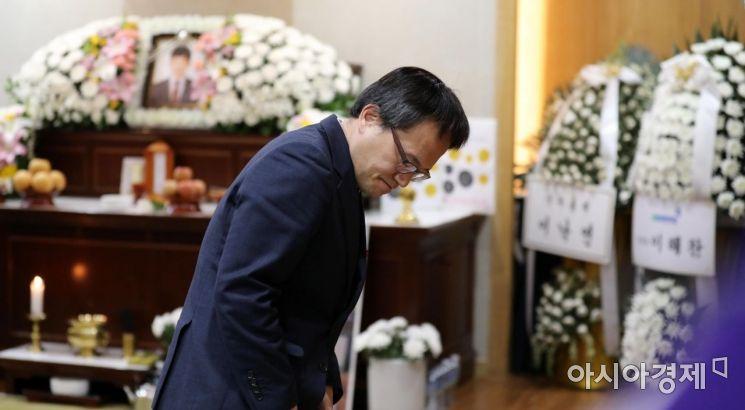 [포토] 조문 마친 박주민 더불어민주당 최고위원