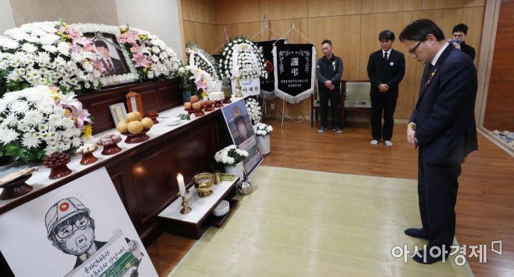 [포토] 고 김용균 빈소 찾은 박주민 의원