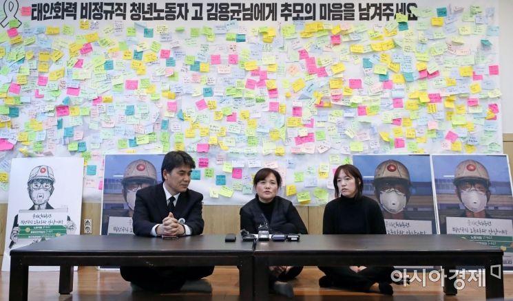 [포토] 취재진과 인터뷰하는 유가족