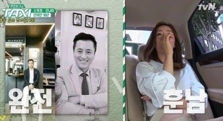 배우 오나라 / 사진=tvN 방송 캡처