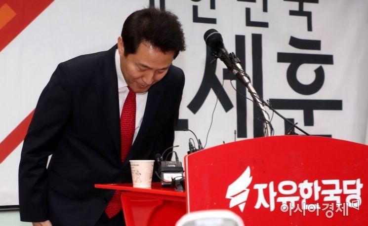 [포토] 당 대표 출마선언한 오세훈
