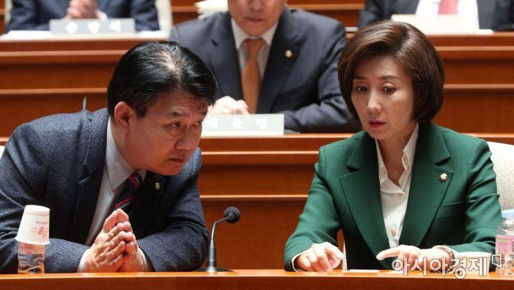 [포토] 심각한 자유한국당 원내지도부