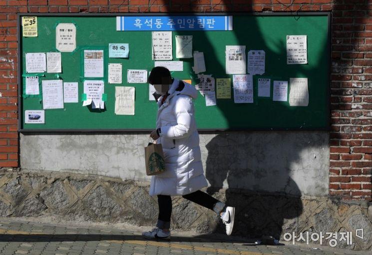 서울 동작구 흑석동 한 대학교 인근 원룸촌