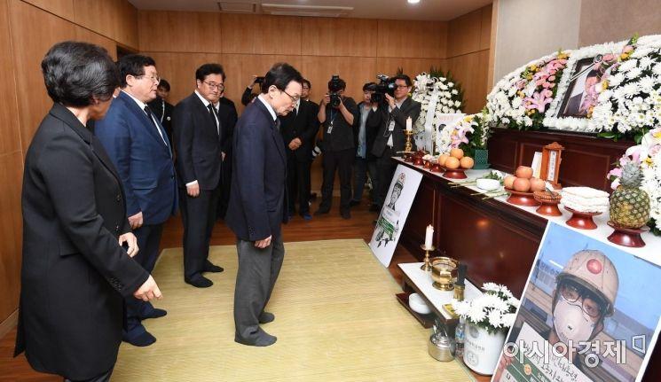[포토] 고 김용균 빈소 찾은 더불어민주당 의원들