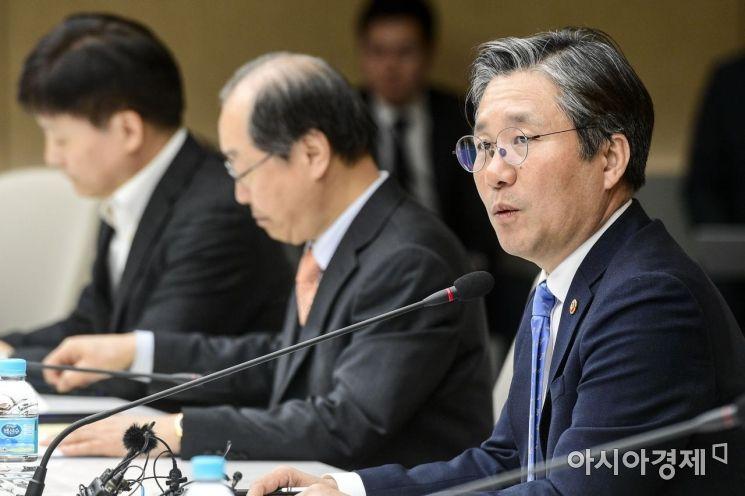 [포토] 성윤모 산업부 장관 모두발언