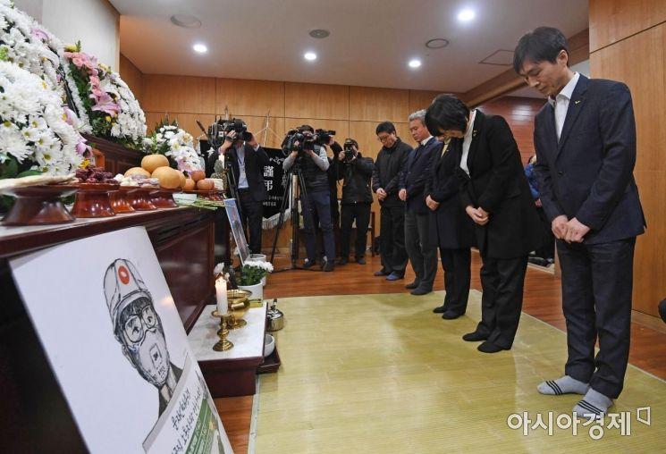 [포토] 고 김용균 빈소 조문하는 정의당 의원들