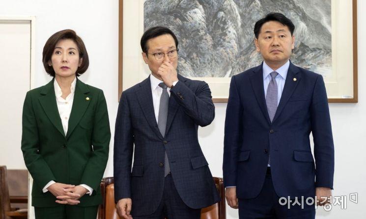 [포토] 한자리에 모인 원내대표들