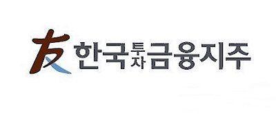 """[클릭 e종목] """" 깜짝 실적' 한국금융지주, 올해 순이익 1兆 돌파 전망"""""""
