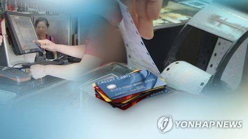 """카드수수료 인상에 '역성장' 대형마트 사면초가…""""소비자 피해 우려"""""""