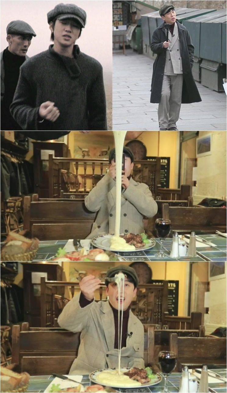 배틀트립/사진=KBS 2TV 제공