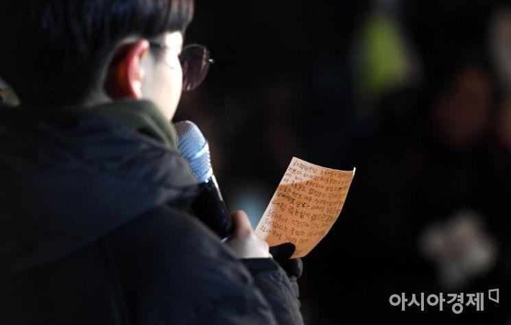 [포토] 추모 편지 낭독하는 아이들