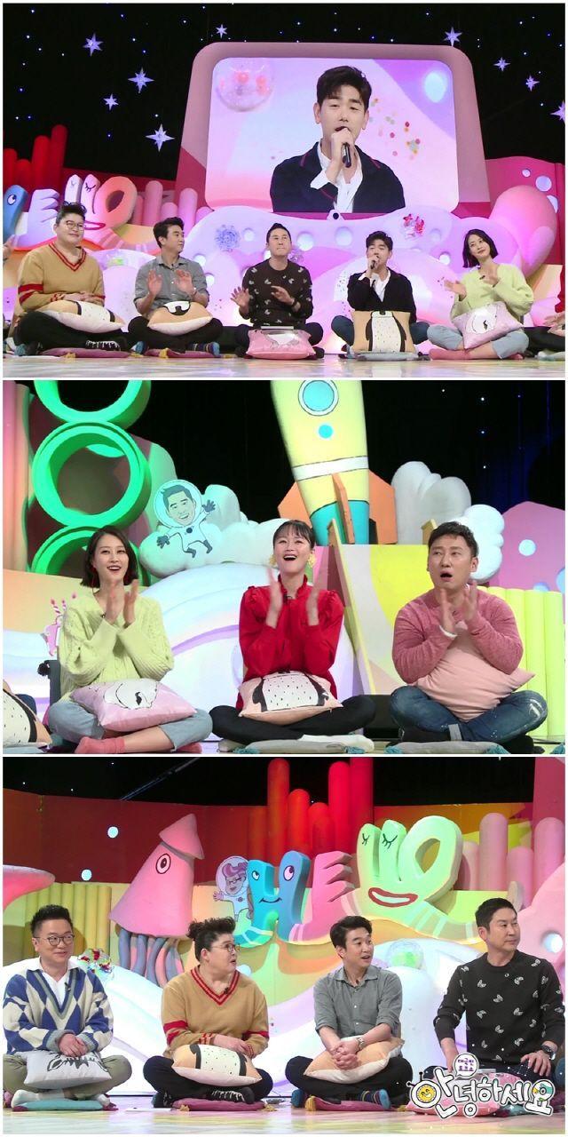 오는 11일 '안녕하세요' 400회 특집이 방송된다. / 사진=KBS 2TV